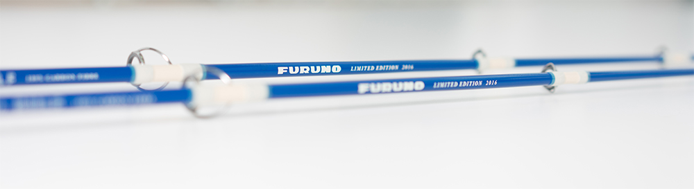 Maven | Furuno Softbait Rod